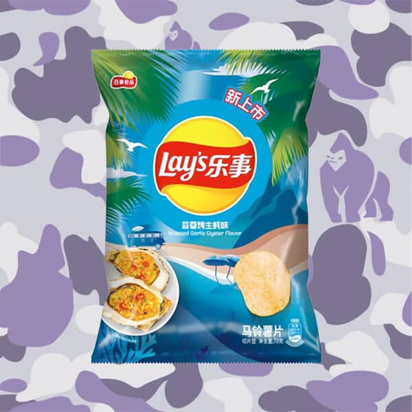 Lay's roasted garlic oyster 🇨🇳